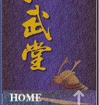 剣道 防具 竹刀
